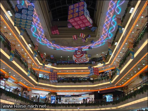 Peking Shopping Center