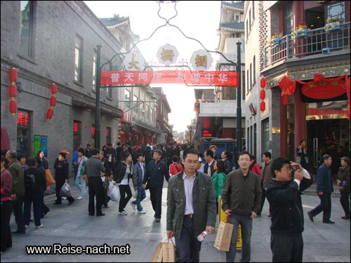 Peking Shopping