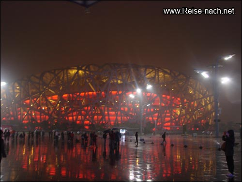 Olympiastadion Peking Vogelnest